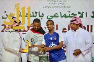 لجنة التنمية الاجتماعية بالشرافاء تختتم بطولة الوفاء لكرة القدم