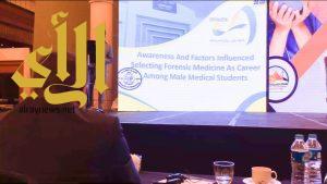 أطباء الامتياز بكلية الطب بجامعة الباحة يشاركون في مؤتمرين دوليين للطب الشرعي