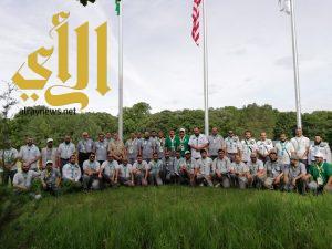 افتتاح برنامج الرحلة التدريبية والدراسات التأهيلية للكشافة السعودية في امريكا