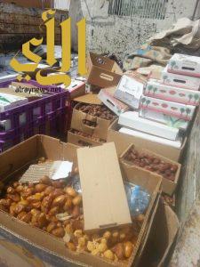 بلدية وادي الدواسر تصادر 700 كيلو جراماً من الخضار والتمور الفاسدة