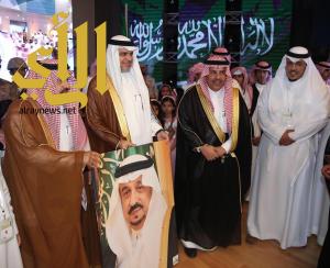 أمير منطقة الرياض يفتتح المنتدى الأول لأبناء شهداء الواجب ومنسوبي التعليم المتوفين