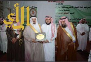 جمعية النحالين برجال ألمع تكرم نادي ألمع