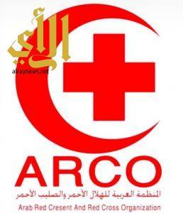 المنظمة العربية للهلال الأحمر والصليب الأحمر تنعى استشهاد خمسة متطوعين في الصومال