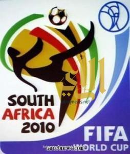 تعادل جنوب أفريقيا والمكسيك في افتتاح مونديال 2010