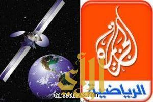القطريون: سنقاضي المتورطون في إنقطاع البث
