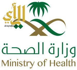 وزارة الصحة تنهي المسح الصحي في عسير بنسبة 100%