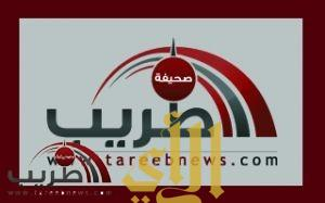 صحيفة طريب تهنئ جريدة الرياض لحصولها على أفضل جريدة عربية لعام 2010م