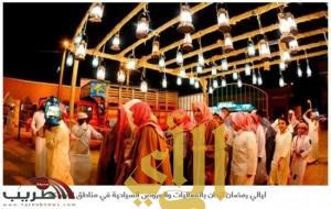 ليالي رمضان تزدان بالفعاليات والعروض السياحية في مناطق المملكة
