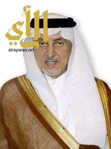 """""""الفيصل"""" يعتمد مبادرات التدريب التقني في ملتقى مكة الثقافي للعام الحالي"""