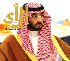 نائب أمير منطقة مكة المكرمة يرعى منتدى الإدارة والأعمال التاسع بجدة