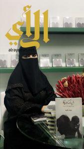 هيفاء فقيه .. توقع روايتها «الهنداوية» بمعرض الرياض