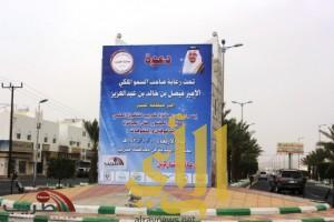 اللجان المنظمة تنهي الاستعدادات لإقامة حفل جائزة طريب في عامها الثالث