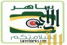 السعودية: القبض على شخص تعمّد إتلاف كاميرات «ساهر»