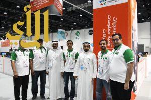 """""""الفهيد"""" يلتقي الفريق السعودي المنافس في مسابقة المهارات العالمية الـ 44"""