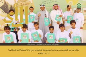 عقد شراكة يجمع جمعية البر بالحاكمية ومتطوعو مدرسة الأمير محمد بن ناصر