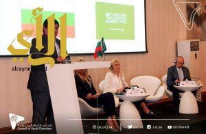 رئيس مجلس الغرف السعودية يرأس وفد رجال الأعمال السعوديين لجمهورتي صربيا وبلغاريا