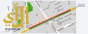 أمانة الشرقية : إغلاق نفق تقاطع طريق الملك فهد مع شارع الخليفة عثمان بالدمام