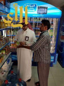 بلدية بقيق تنهي حملتها الرقابية استعدادا لاستقبال شهر رمضان المبارك