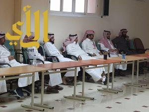 تقييم 91 مراكزاً لمصادر التعلم في وادي الدواسر
