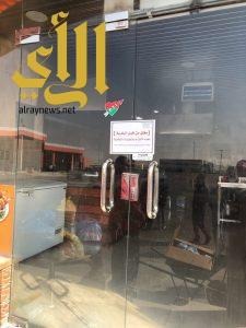 بلدية بقيق تغلق 3 محطات وقود لعدم تطبيقها لائحة تطوير محطات الوقود