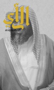 الشيخ عبدالله بن سحيم الغامدي إلى رحمة الله