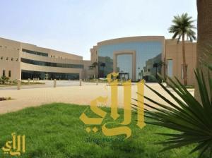 طالبتان من جامعة اليمامة تحققان المركز الأول بمسابقة «هنكل»