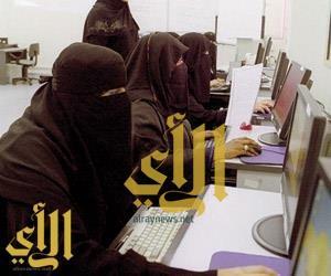 «العمل»: تحديات عمل المرأة لا يمكن تجاوزها إلا بالتعاون مع الجهات الشريكة