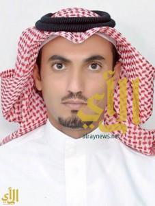 """أحمد آل مالح مديراً لقسم التصوير بصحيفة """"الرأي"""""""