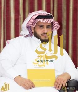 """حمدان آل حمدان سكرتيراً للتحرير ومحرراً بصحيفة """"الرأي"""""""