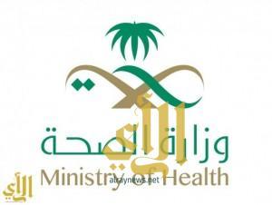 الهبدان يصدر 62 قرار لتعيين حملة البكالوريوس والدبلومات الصحية