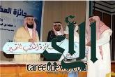 """مكتب التربية والتعليم بشرق الرياض يكافئ مرشدا طلابيا متميزا بـ """"سيارة"""