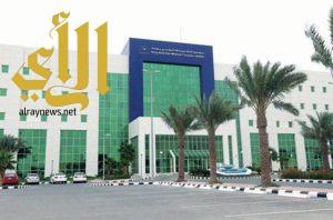 إعتماد قسم طب الأعصاب بمجمع الملك عبدالله الطبي بجدة كمركز تدريبي