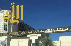 مستشفى الملك سلمان حقق نسبة 100% في تقييم العينات القياسية
