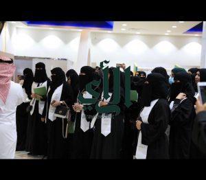 تقنية البنات بالاحساء تشاوك ضمن برنامج سفراء الوسطية٤