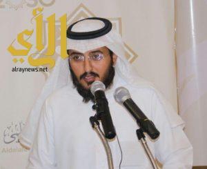 """""""فـقدتْ الشّـقيق"""" قصيدة للشاعر فهد آل مناحي"""