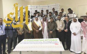 تخريج 21 شابا سعودياً من المعهد العالي لتقنيات المياه والكهرباء برابغ