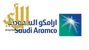 أرامكو السعودية تقيس أثر التدريب على المستفيدين و المستفيدات في تعليم صبيا وجازان