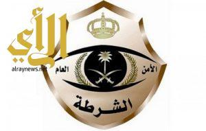 شرطة الرياض تقبض على نازح تورط في 40 جريمة سرقة