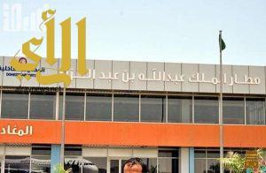 قوات التحالف تعترض وتسقط طائرات مسيرة باتجاه مطار الملك عبدالله بجازان