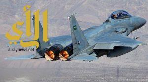 """""""التحالف"""" يعترض ويسقط طائرتين من دون طيار أطلقتها الحوثي باتجاه خميس مشيط"""