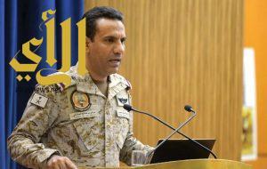#المالكي: اعتراض وإسقاط 3 طائرات مسيَّرة باتجاه جازان وأبها
