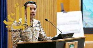 اعتراض وإسقاط طائرة مسيرة أطلقتها مليشيات الحوثي باتجاه خميس مشيط