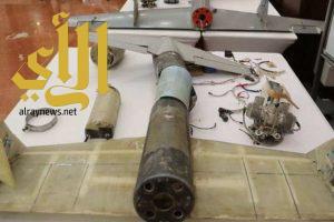 «التحالف» يُسقط طائرة مسيّرة أطلقتها الميليشيا الحوثية من عمران باتجاه المملكة