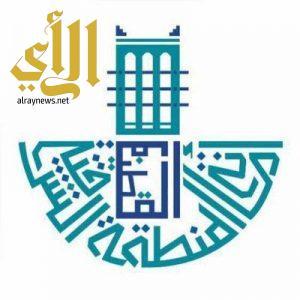 بلدية القطيف توثق عقود صناعية أبو معن