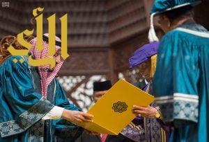 الجامعة الإسلامية في ماليزيا تمنح خادم الحرمين درجة الدكتوراه الفخرية