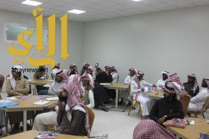 """كلية التربية بجامعة الأمير سطام بن عبدالعزيز تنظم دورة """" قوة التطوع"""""""