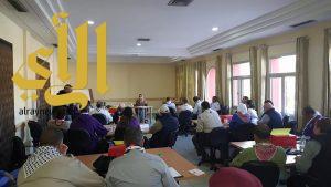 كشافة المملكة تواصل مشاركتها في اللقاء الكشفي لدمج الأشخاص ذوي الإعاقة بالمغرب