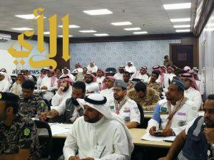 جمعية الكشافة تُشارك في دورة إدارة وتنسيق حالات الطوارئ والكوارث