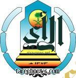 الإعلان عن أسماء المعلمين المنتدبين للعمل في المدارس السعودية بالخارج
