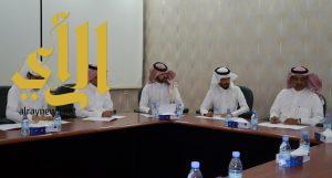 لجنة المقاولين بغرفة نجران تعقد اجتماعها الثامن